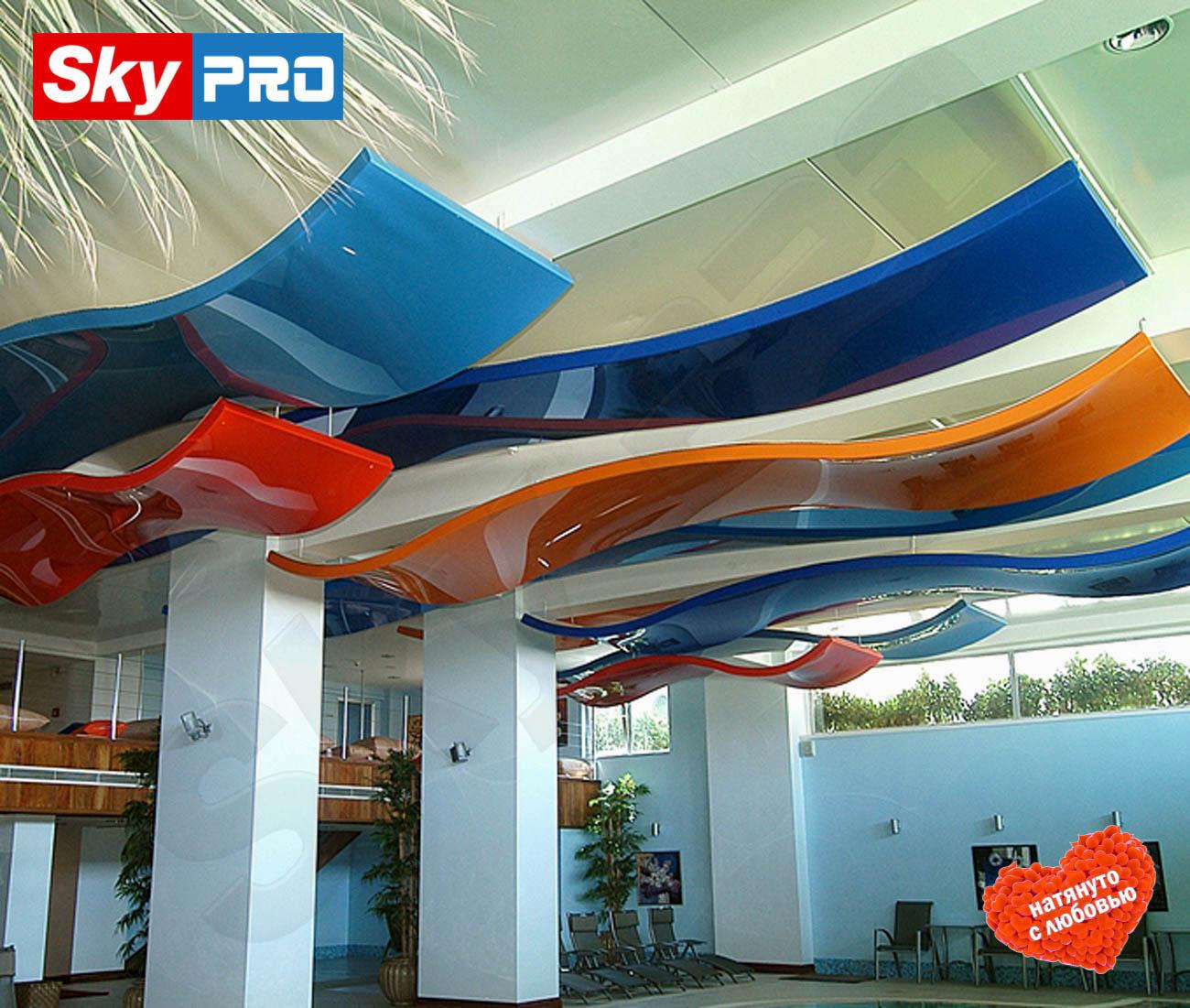 Волнообразный натяжной потолок цена за м<sup>2</sup>
